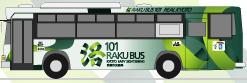 洛バス101